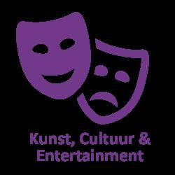 kunst-cultuur-en-entertainment